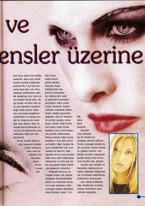 2000b Lens Dr. Omur